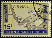YEMEN ARAB REPUBLIC - CIRCA 1968 : a stamp printed inYemen shows Konrad Adenauer, German Politician, Chancellor of West Germany from 1949 until 1963, circa 1968 — Foto Stock