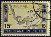 Yemen arab republic - alrededor de 1968: un sello impreso muestra inyemen konrad adenauer, alemán político, canciller de alemania occidental desde 1949 hasta 1963, alrededor de 1968 — Foto de Stock