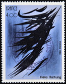 FRANCE - CIRCA 1980: a stamp printed in France shows Abstract, Painting by Hans Hartung, circa 1980 — Stock Photo