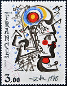 FRANCE - CIRCA 1979: a stamp printed in France shows Head of Marianne, Painting by Salvador Dali, circa 1979 — Stock Photo
