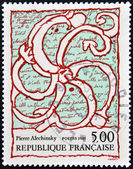 FRANCE - CIRCA 1985: a stamp printed in France shows Octopus Overlaid on Manuscript, Painting by Pierre Alechinsky, circa 1985 — Stock Photo