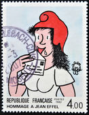FRANCE - CIRCA 1983: A stamp printed in France dedicated to Jean Effel, circa 1983 — Stock Photo