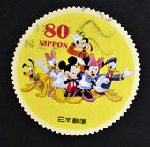 JAPAN - CIRCA 2012: A stamp printed in Japan shows Mickey Mouse, Minnie Mouse, Donald Duck, Daisy Duck, Goofy and Pluto, circa 2012 — Stock Photo