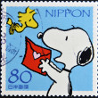 JAPAN - CIRCA 2000: A stamp printed in Japan shows Snoopy, circa 2000 — Stock Photo