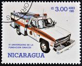 NICARAGUA - CIRCA 1985: Stamp printed in Nicaragua dedicated to anniversary of the founding sinacoi, circa 1985 — Stock Photo