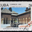 CUBA - CIRCA 1982: A stamp printed in Cuba shows Alhambra, Spain, circa 1982 — Foto de Stock