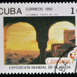 CUBA - CIRCA 1982: A stamp printed in Cuba shows Alhambra, Spain, circa 1982 — Stock Photo