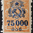 RUSSI- CIRC1945: Stamp printed in USSR shows communism emblem, circ1945 — Stock Photo #41424799