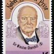 Постер, плакат: GRENADA CIRCA 1953: A stamp printed in Grenada shows Sir Winston Churchill nobel literature prize circa 1953