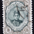 Stock Photo: IRAN - CIRC1910: stamp printed in Irshows Ahmad Shah Small, circ1910