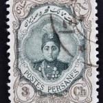 IRAN - CIRCA 1910: A stamp printed in Iran shows Ahmad Shah Small, circa 1910 — Stock Photo