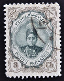 IRAN - CIRCA 1910: A stamp printed in Iran shows Ahmad Shah Small, circa 1910 — Stock Photo