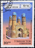 UZBEKISTAN - CIRCA 1995: A stamp printed in Uzbekistan shows Tchar-Minor Madrasa, Bukhara, XIX century, circa 1995 — Stock Photo