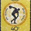 HUNGARY - CIRCA 1960: A stamp printed in Hungary shows discobolus, devoted to the Olympic games in Rome, circa 1960 — Stock Photo #43704937