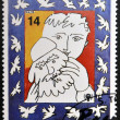 SAO TOME AND PRINCIPE - CIRCA 1981: A stamp printed in sao Tome shows the old and the new year by Pablo Picasso, circa 1981 — Stock Photo #43705311