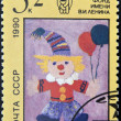 USSR - CIRCA 1990: A stamp printed in the USSR shows children's draw Red-haired clown with two balls, circa 1990 — Stock Photo #43705407