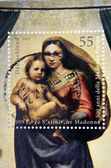 GERMANY - CIRCA 2012: A stamp printed in Germany shows Sistine Madonna, Painting by Raphael, circa 2012 — Stock Photo