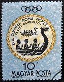 HUNGARY - CIRCA 1960: A stamp printed in Hungary shows Rowers, devoted to the Olympic games in Rome, circa 1960 — Stock Photo