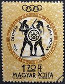 Hongrie - circa 1960 : un timbre imprimé en hongrie présente gladiateurs, consacrées aux jeux olympiques de rome, vers 1960 — Photo