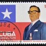 CUBA - CIRCA 1974: A stamp printed in Cuba shows Salvador Allende, circa 1974 — Stock Photo