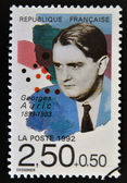 FRANCE - CIRCA 1992: A stamp printed in France shows Georges Auric, circa 1992 — Stock Photo
