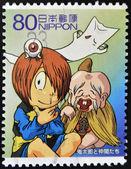 Japonia - ok. 2005: znaczek wydrukowany w Japonii pokazuje charakter gegege kitaro nie około 2005 — Zdjęcie stockowe