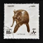 EGYPT - CIRCA 1994: A stamp printed in Egypt shows Funerary Mask of King Tutankhamen, circa 1994 — Stock Photo #46624575