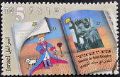 ISRAEL - CIRCA 1994: a postage stamp printed in Israel shows an image of The Little Prince a novel of Antoine de Saint-Exupery, circa 1994 — Zdjęcie stockowe