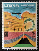 LIBYA - CIRCA 1968: A stamp printed in Libya shows the inauguration of the Zueitina Oil Terminal, circa 1968 — Stock Photo