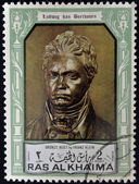 RAS AL-KHAIMAH - CIRCA 1970: a stamp printed in the Ras al-Khaimah shows Ludwig van Beethoven Bronze bust by Franz Klein, circa 1970 — Zdjęcie stockowe