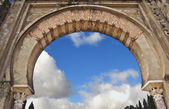 Moorish arch, Medina Azahara (Madinat al-Zahra), Cordoba — Stock Photo