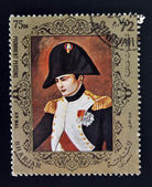 EMIRATE OF SHARJAH - CIRCA 1972: stamps printed in Emirate of Sharjah shows Napoleon Bonaparte, circa 1972. — Stock Photo