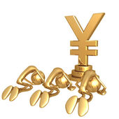 Almighty Yen — Stock Photo