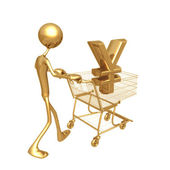Shopping yen cart — Stock Photo