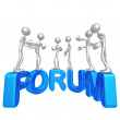 Forum - Stock Photo