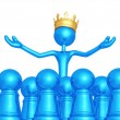 Royalty-Free Stock Photo: King Among Pawns