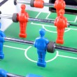 Stock Photo: Close up of foosball, isolate on white background