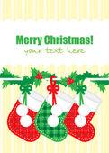 Merry Christmas 2 — Stock Vector