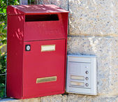 Postbox and entry phone — Stock Photo