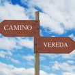 CAMINO vs VEREDA - Stock Photo