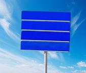 Señal de vacío en el cielo — Foto de Stock
