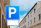 Parking sign in town — Stock Photo