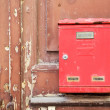 Mailbox on wood — Stock Photo