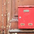 Mailbox on wood — Stock Photo #24946271