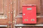 Mailbox on wood — Stock Photo