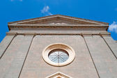Santa Maria front view — Stock Photo