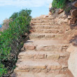 Rocky stair — Stock Photo
