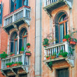 Old balconies — Stock Photo #41273199