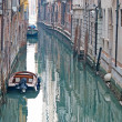 Stock Photo: Narrow canal