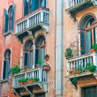 Old balconies — Stock Photo #41287449